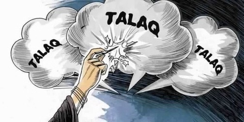 TRIPLE TALAQ: FROM DAWN TO DUSK