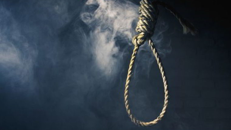 MERCY PETITION: A RISKY LIFELINE FOR A CONVICT