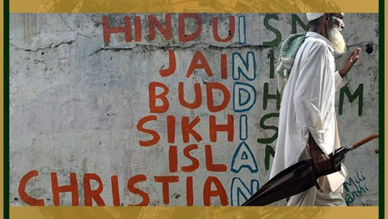 SECULARISM- IS IT AN IRONY IN INDIA?