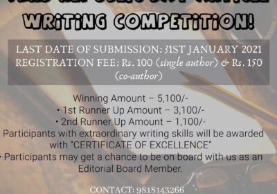 ONLINE ARTICLE WRITING COMPETITION