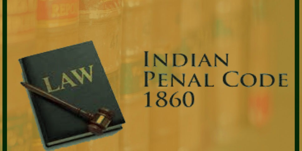 S. 76 & s. 79 of IPC deals with mistake as a defence to the criminal liability S. 52 of the Indian Penal Code defines the term 'good faith'