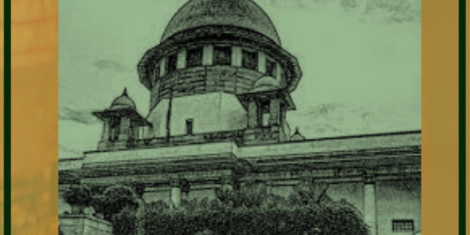 The Collegium system is an arrangement whereby a forum decides appointments, promotions, and transfers of the High Court and SC judges